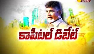 The Fourth Estate 9th Jan 2020 AP Capital Decentralization - Sakshi