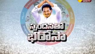 Special Edition On YS Jagan Bharosa