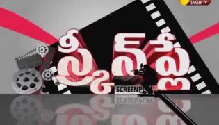 ScreenPlay 11th February 2020