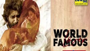 World Famous Lover Telugu Movie Review Video - Sakshi