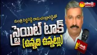 Sakshi Straight Talk With Minister Peddireddy Ramachandra Reddy - Sakshi
