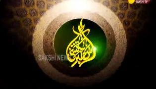 Sakshi Urdhu News 18th Feb 2020 - Sakshi