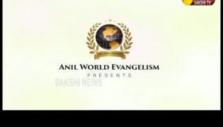 Bro Anil Kumar Satyavakyopadesham 23rd Feb 2020 - Sakshi