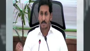 YS Jagan Mohan Reddy Releases Prevention Of Corruption Toll Free Number Video - Sakshi