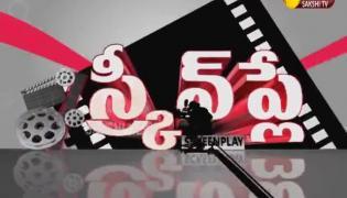 ScreenPlay 25th February 2020
