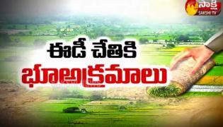 the Fourth Estate 3rd Feb 2020 CID Speeds Up Investigation Over Amaravati Land Fraud - sakshi