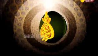 Sakshi Urdu News 3rd Feb 2020 - Sakshi