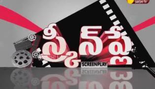 ScreenPlay 3rd February 2020