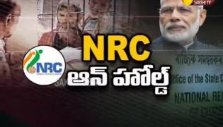 Magazine Story On NRC
