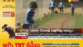 India Vs New Zealand Second ODI Zealand tomorrow - Sakshi