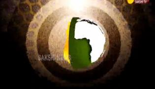 Sakshi Urdhu News 7th Feb  2019 - Sakshi