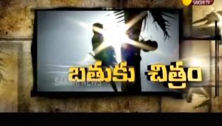 Batuku Chitram 9th Feb 2020 Textile Handloom - Sakshi