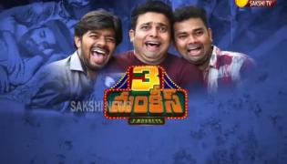 Sakshi Special Interview With 3 Monkeys Movie Team Sudigali Sudeer Auto Ramprasad Getup Srinu - Sakshi