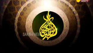 Sakshi Urdu News 16th March 2020