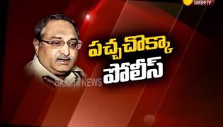Special Edition On A.B. Venkateshwara Rao