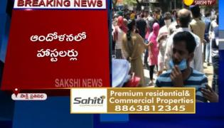 Hyderabad Hostlers Are Concerned Due To Lock Down