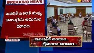 Central Cabinet Visit At PM Narendra Modi Residence