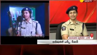 Special Interview With CID Additional SP Sarita
