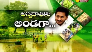 Magazine Story On Government of AP