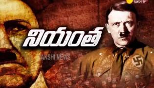 Secret On Adolf Hitler