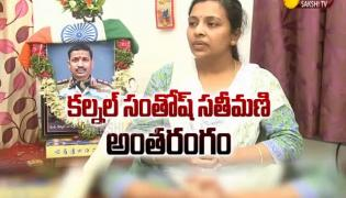 Sakshi Special Interview With Colonel Santosh Babu Wife In Family Video