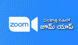 Zoom May Bring Encryption For Paid Subscribers - Sakshi