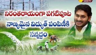 Free 9-hour power to farmers