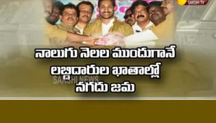 YSR Vahana Mitra before four months in AP