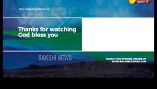 Bro.Anil Kumar Satyavakhyopadesham 12 July 2020 - Sakshi
