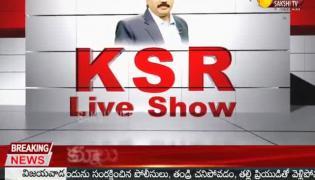 KSR Live Show On 18th July 2020