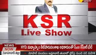 KSR Live Show On 20th July 2020