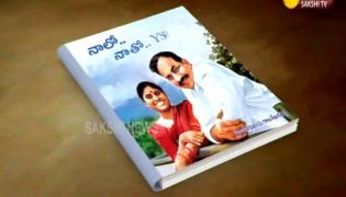 Special Edition On YS Vijayamma's Naalo Naatho YSR Book