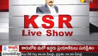 KSR Live Show On 25th July 2020