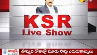 KSR Live Show On 27th July 2020