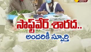 Sakshi Special Interview With Software Sarada