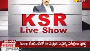 KSR Live Show On 28th July 2020