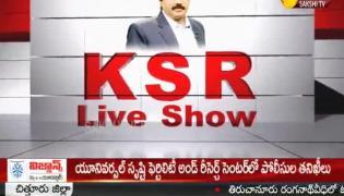 KSR Live Show On 30th July 2020