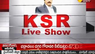 KSR Live Show On 19th August 2020