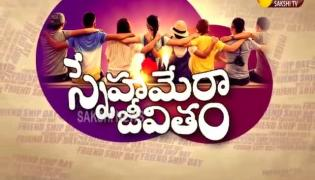 Sakshi Special Edition On Friendship Day 2020