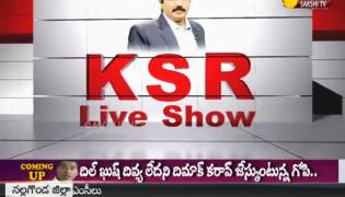 KSR Live Show On 22nd August 2020
