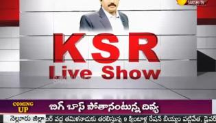 KSR Live Show On 30th August 2020