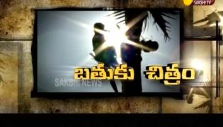Batuku Chitram 16th September 2020