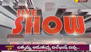 Live Show 19th September 2020
