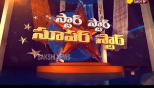 Star Star Super Star  Akkineni Nageswara Rao