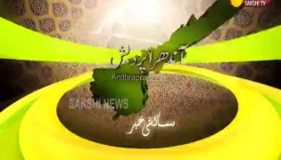 Sakshi Urdu News 19th September 2020