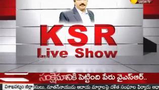 KSR Live Show On 2nd September 2020