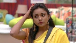 Vithika Sheru Spoke About Bigg Boss Reality Show And Trolls - Sakshi