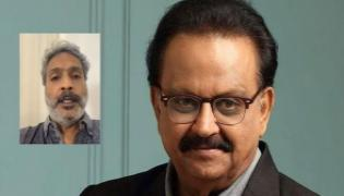 SP Balasubrahmanyam Son Shares Health Update - Sakshi