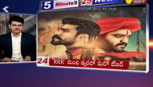 5 Minutes 25 News @11AM 21th September 2020
