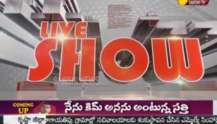 Live Show 20th September 2020